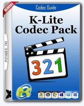 Кодеки для Windows - K-Lite Codec Pack 13.5.0 Mega/Full/Standard/Basic + Update
