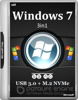 Сборка Windows 7 3in1 x64 WPI & USB 3.0 + M.2 NVMe by AG 08.2017