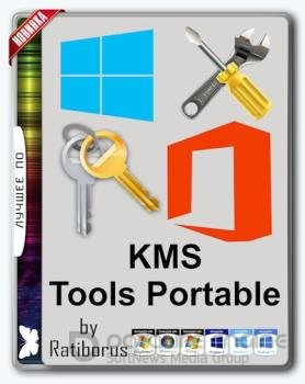 Активатор Windows - KMS Tools Portable 01.09.2017 by Ratiborus