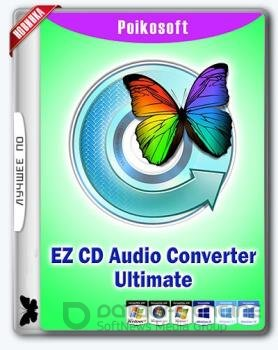 Аудио CD в MP3 - EZ CD Audio Converter 6.2.3.1 Ultimate RePack (& Portable) by elchupacabra