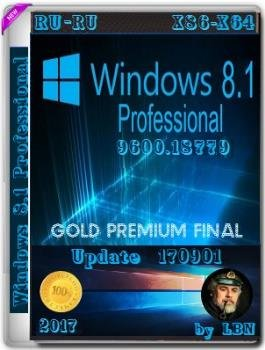 Windows 8.1 Pro 18779 x86-x64 RU-RU PIP PC