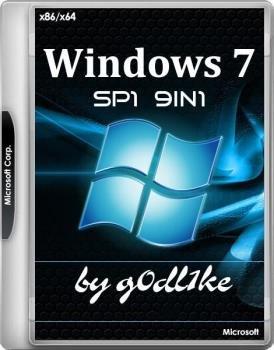 Стабильная сборка Windows 7 SP1 х86-x64 by g0dl1ke 17.8.10