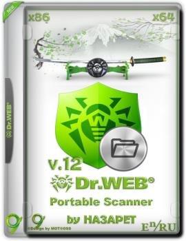 Антивирусный сканер - Dr.Web 6 v12.1 Scanner Portable by HA3APET