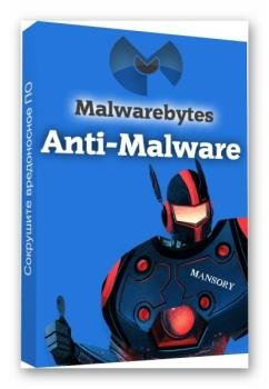 Антивирусный сканер - Malwarebytes Anti-Malware Premium Portable 2.2.1.1043 DC PortableAppZ