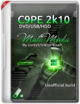Мультизагрузочный диск C9PE 2k10 7.9 Unofficial
