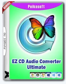 Запись аудио-CD - EZ CD Audio Converter 7.0.0.1 Ultimate RePack (& Portable) by elchupacabra