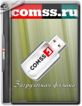 Антивирусная флешка - COMSS Boot USB 2017-09
