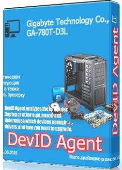 Обновление драйверов - DevID Agent 4.44