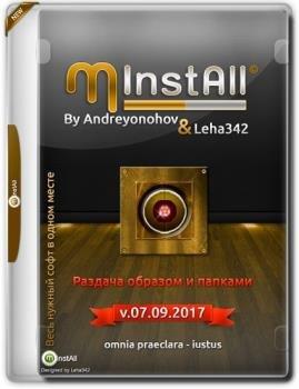 Сборник программ - MInstAll v07.09.2017 By Andreyonohov & Leha342 (Обновляемая авторская раздача)