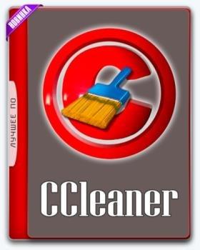 Чистка мусора в Windows - CCleaner 5.34.6207 Free   Professional   Business   Technician Edition RePack (& Portable) by KpoJIuK