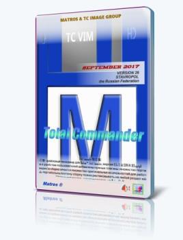 Файловый менеджер и не только - Total Commander 9.0a VIM 26 portable by Matros
