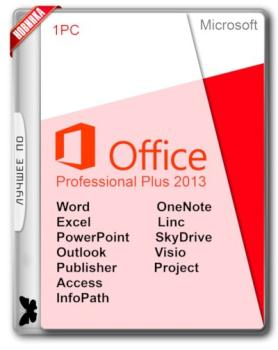 Office 2013 SP1 Professional Plus + Visio Pro + Project Pro 15.0.4963.1002 RePack by KpoJIuK