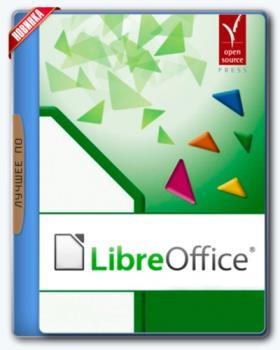 Бесплатный офисный пакет - LibreOffice 5.4.1 Stable Portable by PortableApps