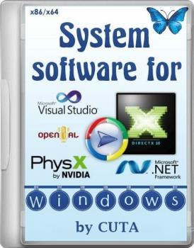 Системные компоненты Windows - System software for Windows v.3.1.2