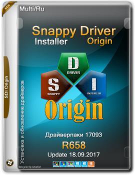 Сборник драйверов - Snappy Driver Installer Origin R658 / Драйверпаки 17093 (НЕофициальная раздача)