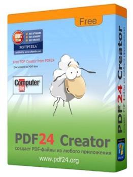 Создание PDF-документов - PDF24 Creator 8.2.3