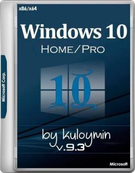 Windows 10 Home/Pro x86/x64 by kuloymin v9.3 (esd)