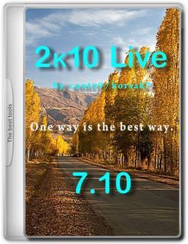 Мультизагрузочный диск - 2k10 Live 7.10