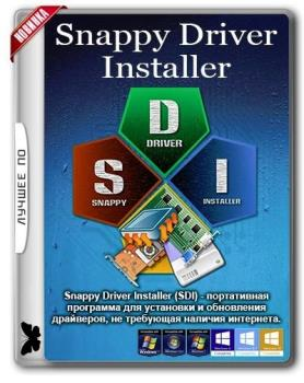 Сборник драйверов для Windows - Snappy Driver Installer R1790 | Драйверпаки 17093 [Multi/Ru](Обновляемая официальная раздача)