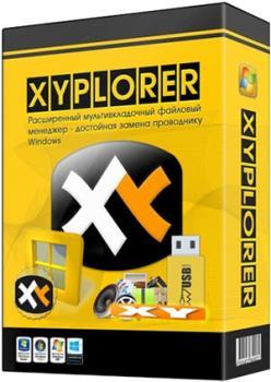 Файловый менеджер - XYplorer 18.40 RePack (& Portable) by TryRooM