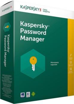 Менеджер паролей - Kaspersky Password Manager 8.0.6.538
