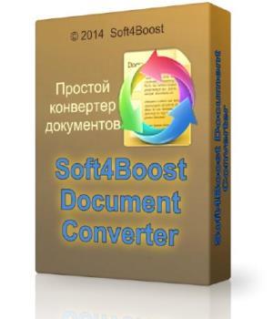 Конвертер документов - Soft4Boost Document Converter 5.0.5.635
