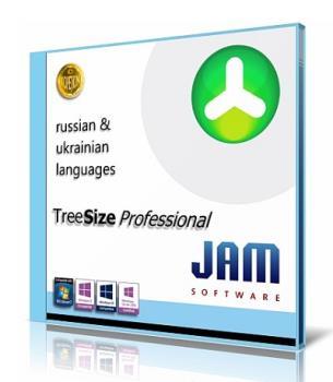 Очистка жесткого диска - TreeSize Professional 6.3.7.1231