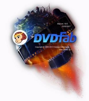 Копирование дисков - DVDFab 10.0.6.0 RePack (& Portable) by elchupacabra