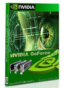 NVIDIA GeForce Desktop 385.69 WHQL + For Notebooks