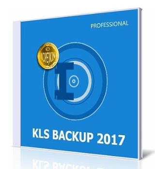 KLS Backup 2017 Professional 9.0.1.5