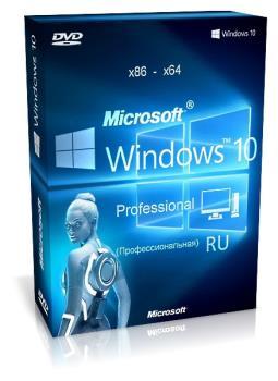 Windows 10 Version 1703 with Update 15063.632