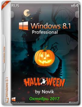 Windows 8.1 Professional х64 HALLOWEEN 2.0 (обновление)