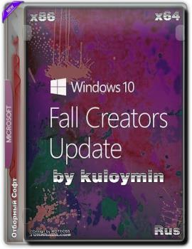 Windows 10 Home 1709 x86/x64 by kuloymin v10.1 (esd)