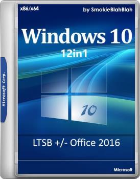 Windows 10 (x86/x64) 12in1 + LTSB +/- Office 2016 by SmokieBlahBlah 19.10.17