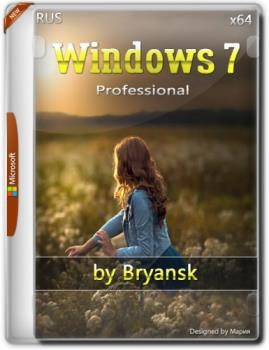 Windows 7 Professional Bryansk х64 Русская