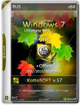 Windows 7 SP1 Ultimate KottoSOFT (x64) + Microsoft Office 2007-2016