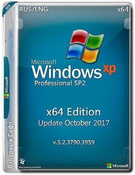 Windows XP Pro SP2 x64 Edition 5.2.3790 Update Oct 2017 (x64)