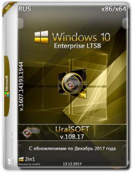 Windows 10x86x64 Enterprise LTSB 14393.1944 Русская