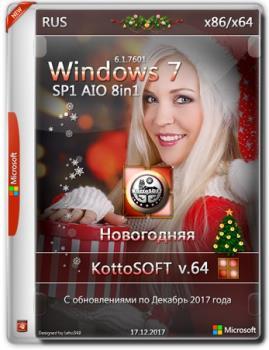 Windows 7 SP1 8 in 1 KottoSOFT (x86\x64) Новогодняя