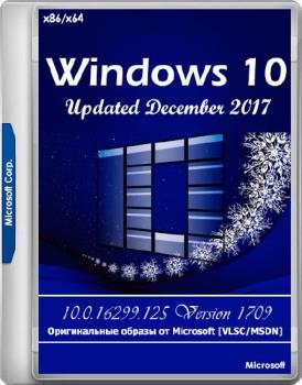 Microsoft Windows 10 10.0.16299.125 Version 1709 (Updated Dec. 2017) - Оригинальные образы от Microsoft [VLSC/MSDN]