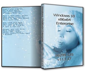 Windows 10x86x64 Enterprise 16299.125
