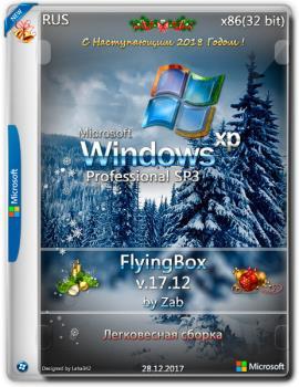 Windows XP FlyingBox by Zab v.17.12