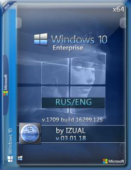 Windows 10 Enterprise 1709 build 16299.125 by IZUAL v.03.01.18 х64