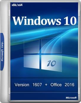 Windows 10 10.0.14393.2007 Version 1607 + Office 2016 [5 in 1] [01.2018]