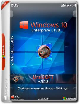 Windows 10x86x64 Enterprise LTSB 14393.2035