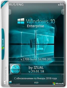 Windows 10 Enterprise 1709 build 16299.201 by IZUAL v.23.01.18 х32