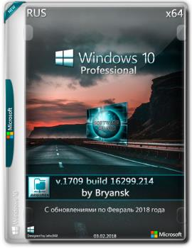 Windows 10 Professional [x64] v.1709 build 16299.214 Bryansk