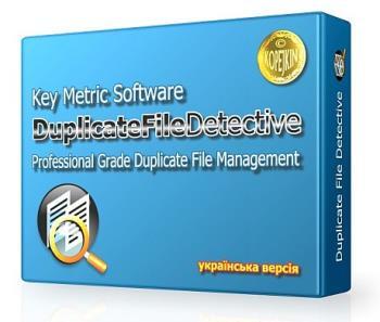 Поиск дубликатов файлов - Duplicate File Detective 6.1.51 Enterprise