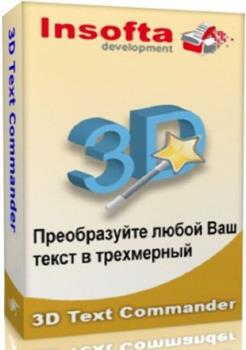 Преобразование текста в 3D - Insofta 3D Text Commander 5.0.0 RePack (& Portable) by ZVSRus