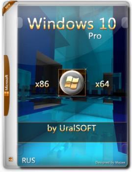 Windows 10x86x64 Pro 16299.214 v9.18 (Uralsoft)